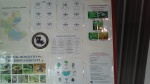 Natchitoches Parish Government's Mosquito Control display.
